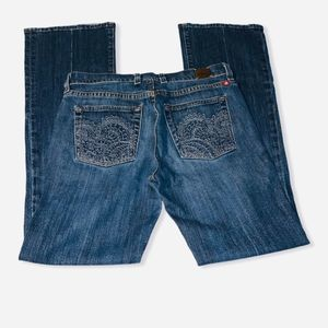 Lucky Brand Henna Sweet N Low Jeans size 4/27